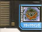 File:BattleChip726.png