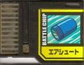 BattleChip516
