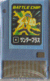 File:BattleChip286.png