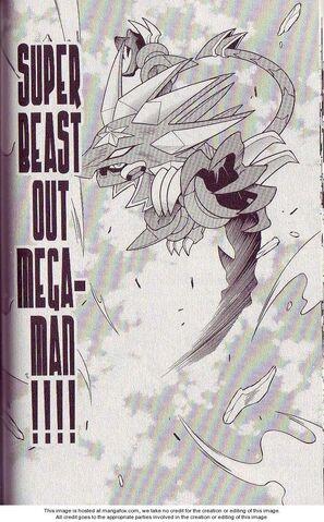 File:MegaMan.EXE Super Beast Out (Gregar).jpg