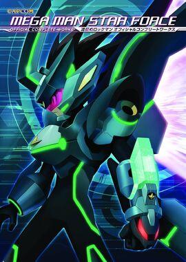 MegamanStarForce officialcompleteworks