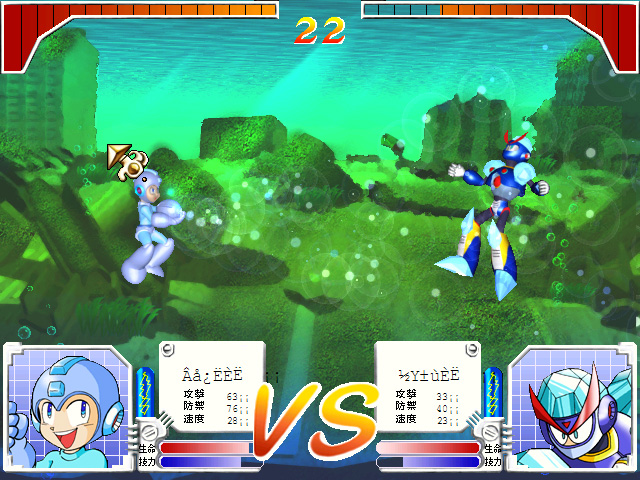 File:Rockman Strategy vs Freeze Man.jpg