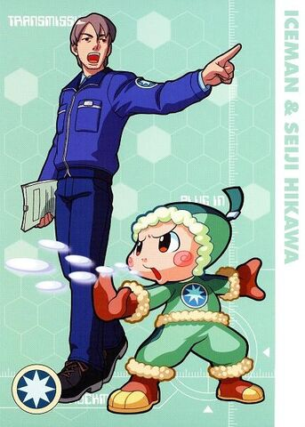 File:1.11) Iceman EXE & Hikawa Seiji.JPG