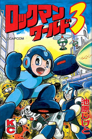 File:RockmanWorld3M.png