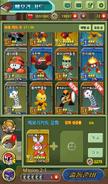 RockmanGoGo-Cards