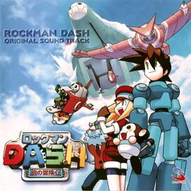 RockmanDASH OST CDCover