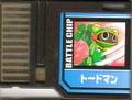 BattleChip769