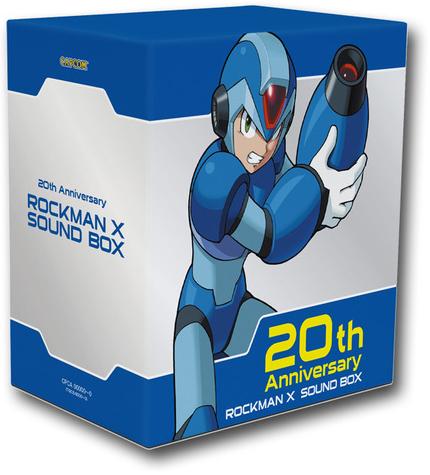 File:RockmanXSoundBox.png