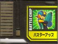 BattleChip627