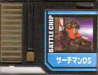 File:BattleChip744.png