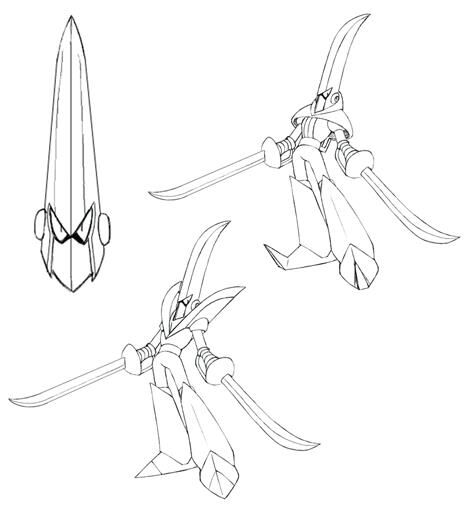 File:Blade2.jpg