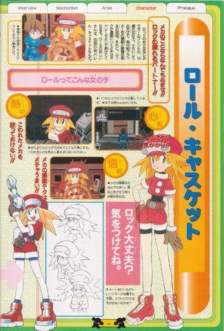 File:Daibouken020.jpg