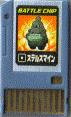 File:BattleChip098.png