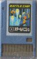 File:BattleChip119.png