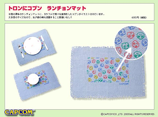 File:Product-1117635.jpg