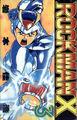 RockmanX1v3.jpg