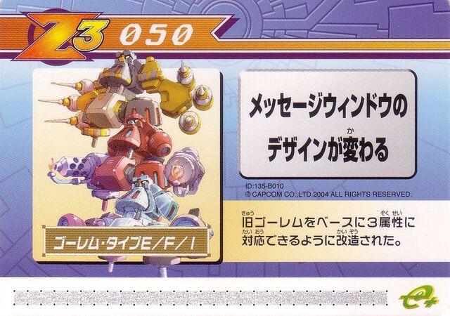 File:Z3MC50.jpg