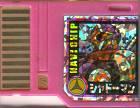 File:BattleChip855.png