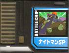 File:BattleChip767.png