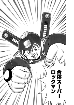 File:R8SuperRockman.png