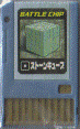 File:BattleChip099.png