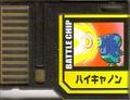 BattleChip514