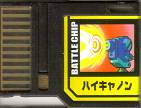 File:BattleChip514.png