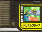File:BattleChip605.png