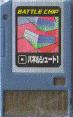 File:BattleChip178.png