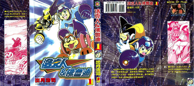File:Rnfcover1.png