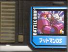 File:BattleChip789.png