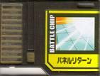File:BattleChip634.png
