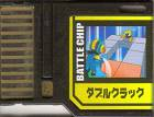 File:BattleChip604.png