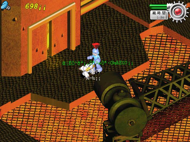 File:Mega Man and Aries.jpg