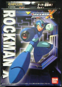 File:MegaArmorRockmanXB.png