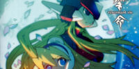 Rockman Zero Collection Soundtrack - résonnant vie -