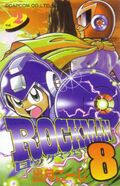 Rockman8V2