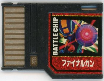 File:BattleChip802.png