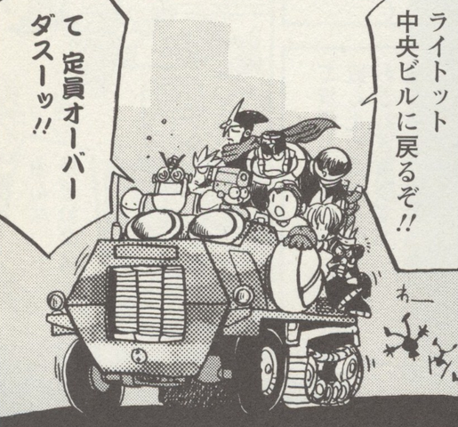 File:MegamixHalfTrack.png