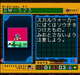 RCW6D04