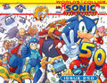 SonicC250.jpg
