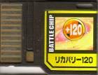File:BattleChip623.png