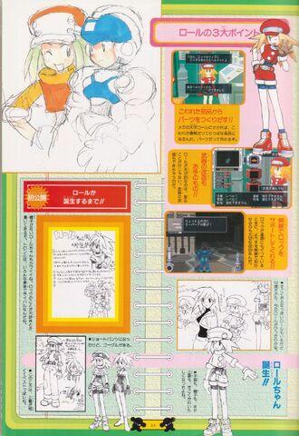 File:Daibouken021.jpg