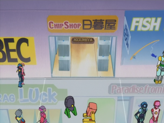 File:NetCityChipShop.png