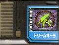 BattleChip713