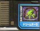 File:BattleChip713.png