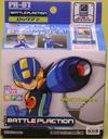 BattlePlactionPR-01