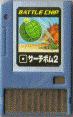 File:BattleChip161.png