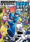 RockmanMegamix1(2015)