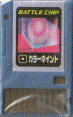 File:BattleChip127.png
